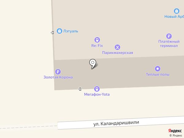 Платный общественный туалет на карте Улан-Удэ