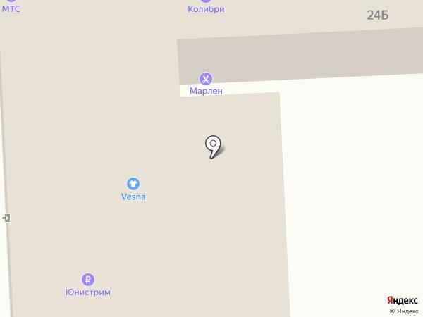 Колибри на карте Улан-Удэ