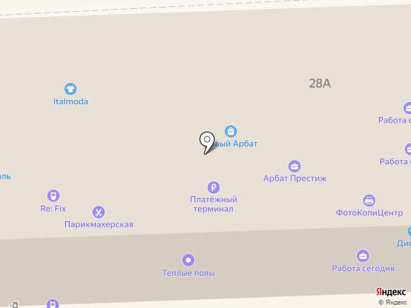 АйДизайн на карте Улан-Удэ