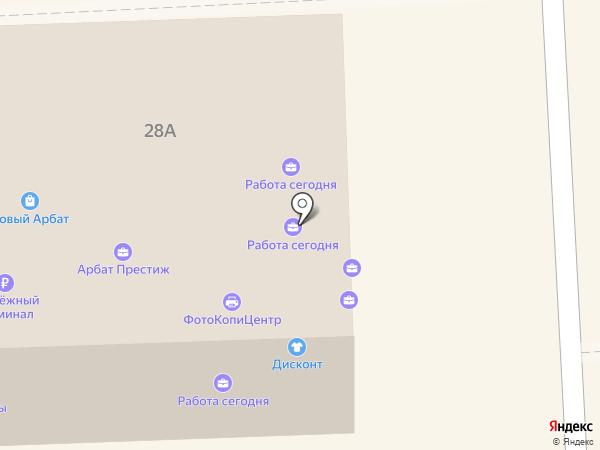 Гармоничная женщина на карте Улан-Удэ