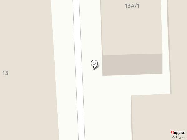 Hookah place на карте Улан-Удэ