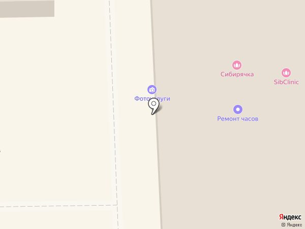 Часовая мастерская на карте Улан-Удэ