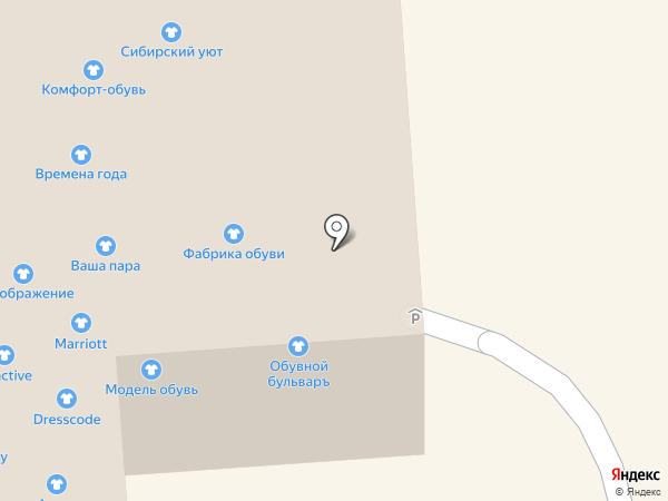 Подземная автостоянка на карте Улан-Удэ