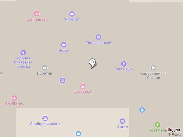 Гринвич на карте Улан-Удэ