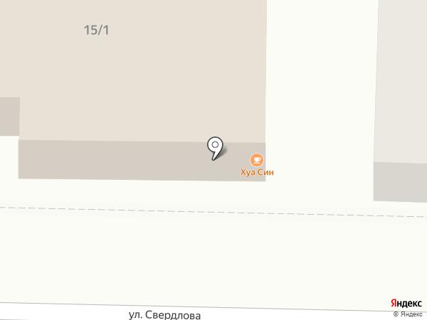 Улаан-Туяа на карте Улан-Удэ