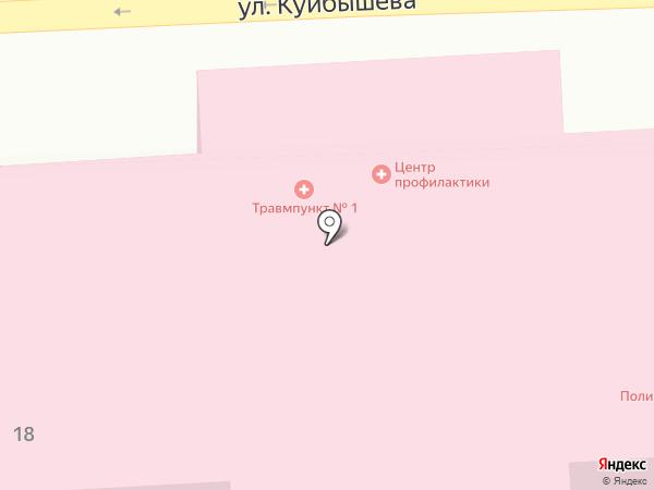 Пункт неотложной медицинской помощи на карте Улан-Удэ