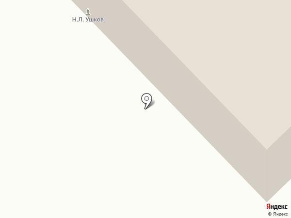 Первый отряд ФПС по Республике Бурятия, ФГКУ на карте Улан-Удэ
