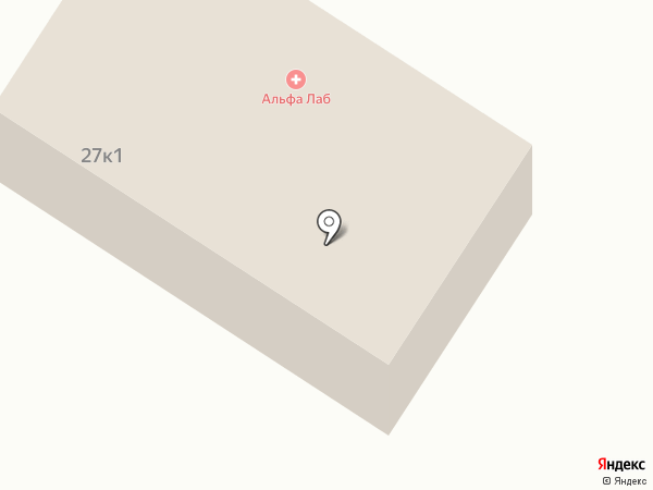 СтройБЮРО на карте Улан-Удэ