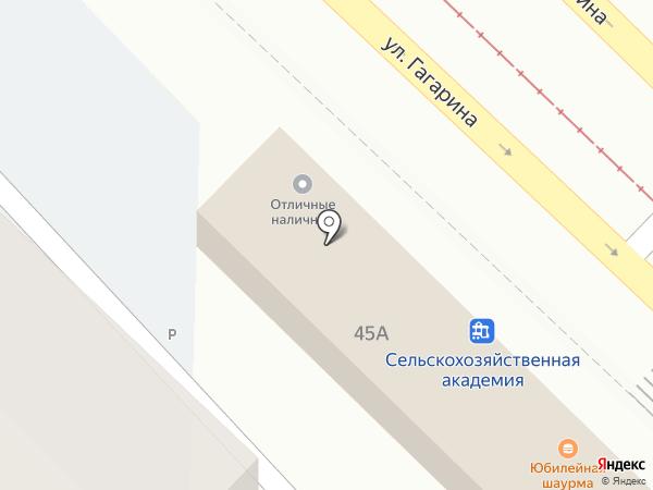 Отличные наличные на карте Улан-Удэ