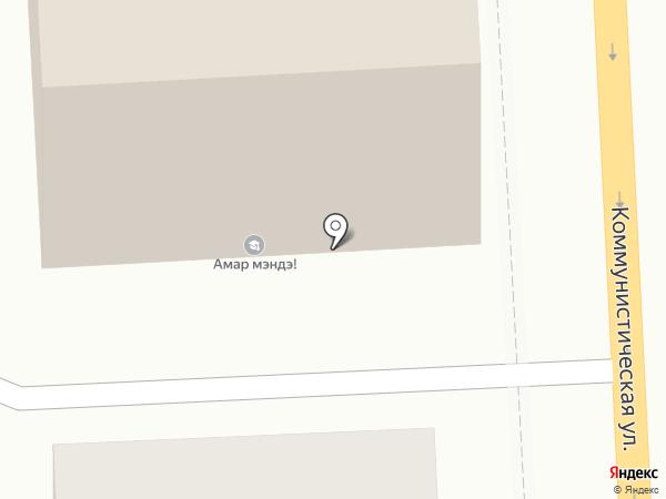 Эрдэни на карте Улан-Удэ
