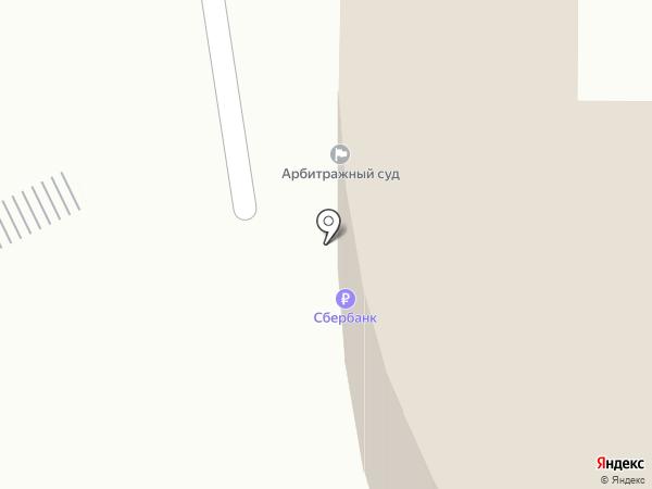 Арбитражный суд Республики Бурятия на карте Улан-Удэ
