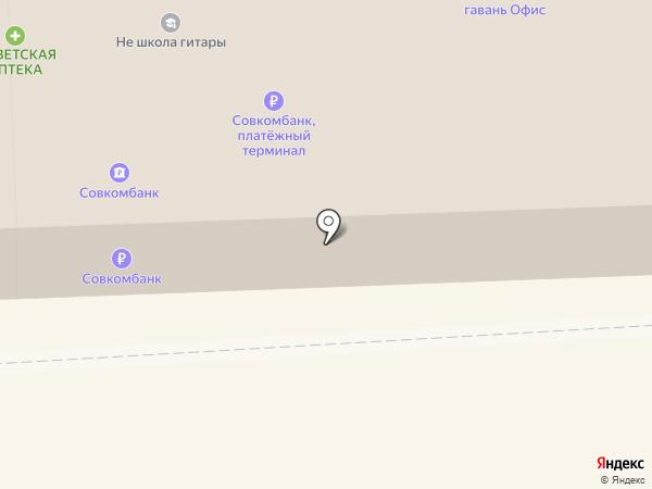 Кондитер на карте Улан-Удэ