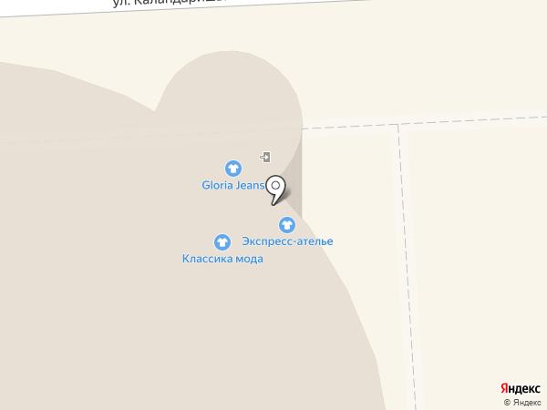 Ковбой на карте Улан-Удэ