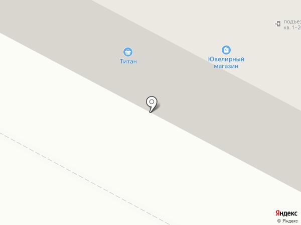 Ломбард Плюс на карте Улан-Удэ