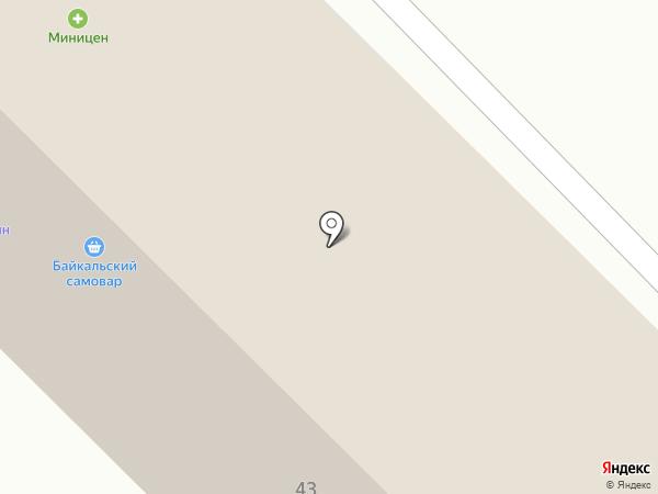 Аптека миницен на карте Улан-Удэ