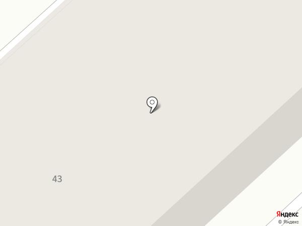 ДомСтройКомплект на карте Улан-Удэ
