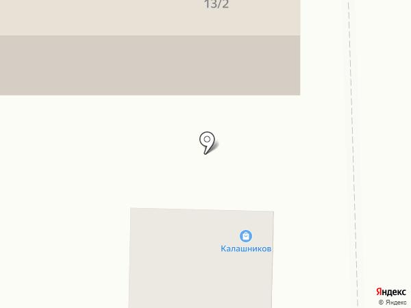 Барбарис на карте Улан-Удэ