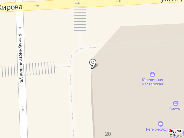 Мои документы на карте Улан-Удэ