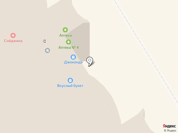 Машинец и Партнеры на карте Улан-Удэ
