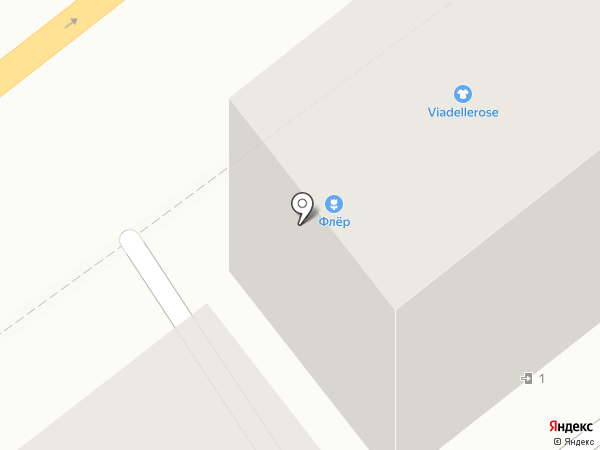 Флёр на карте Улан-Удэ