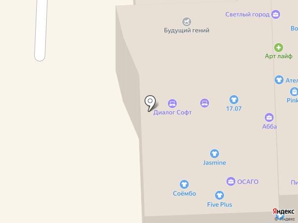 Мастер Плюс на карте Улан-Удэ