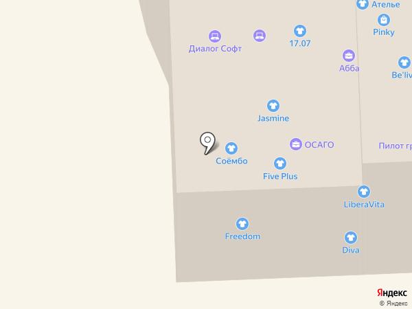 Мандарин на карте Улан-Удэ
