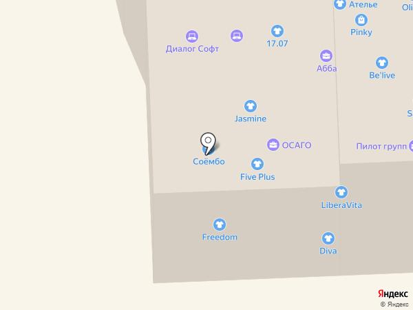 Лекс Бизнес Груп на карте Улан-Удэ