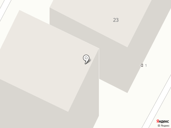 Обувная мастерская на карте Улан-Удэ