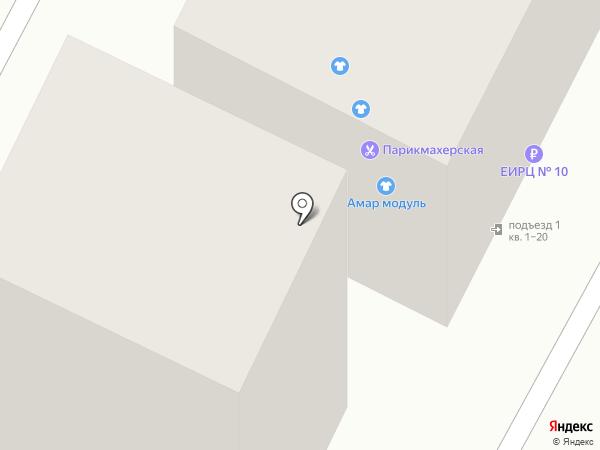 Технопарк на карте Улан-Удэ