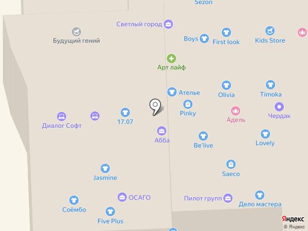 Jacklin на карте Улан-Удэ