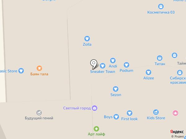Бутик женской одежды на карте Улан-Удэ
