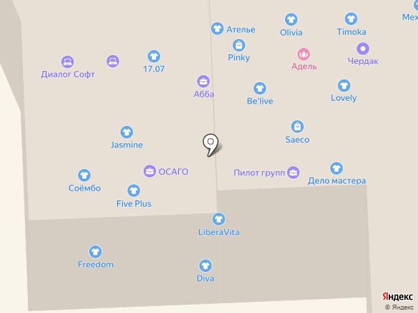 Улан-кафе на карте Улан-Удэ