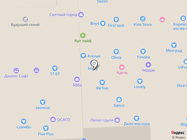 Адель на карте Улан-Удэ
