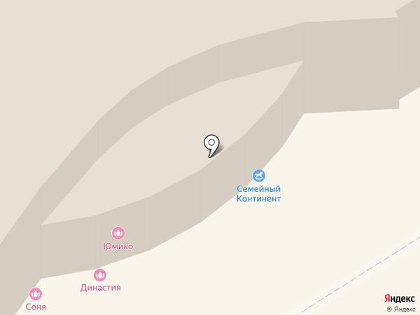 NAMASTE на карте Улан-Удэ