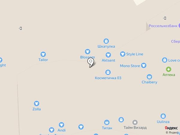 VIP Room на карте Улан-Удэ
