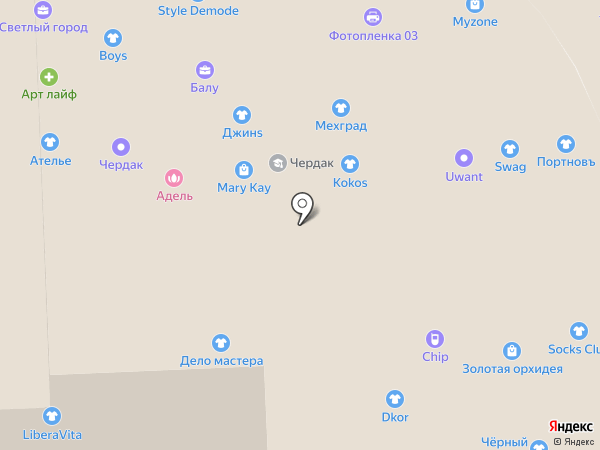 VIPrezent на карте Улан-Удэ
