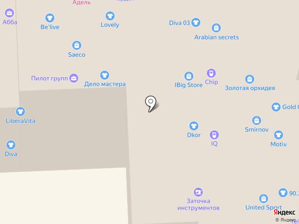 Шапкоff на карте Улан-Удэ