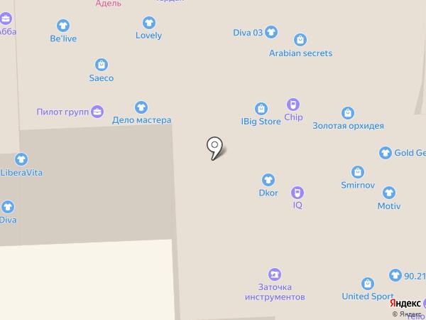 Трио на карте Улан-Удэ