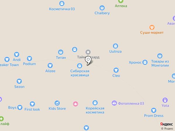 DiVa на карте Улан-Удэ