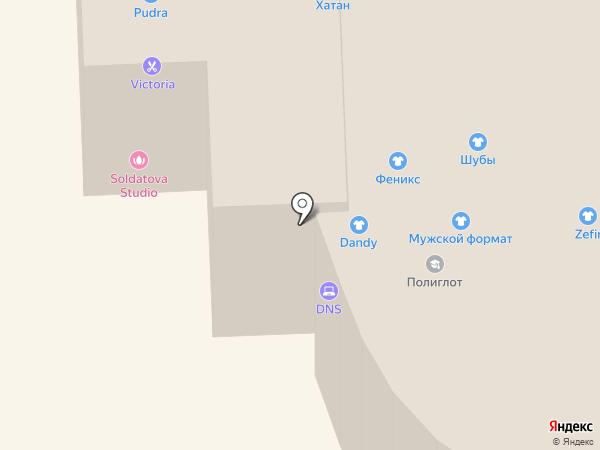 Dandy на карте Улан-Удэ