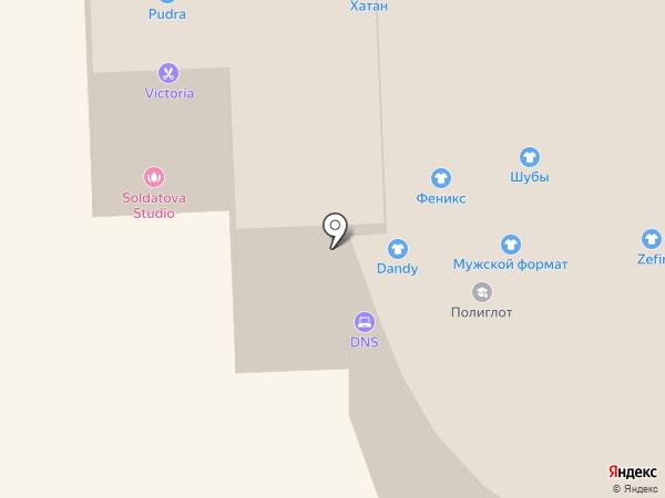 Vertera на карте Улан-Удэ