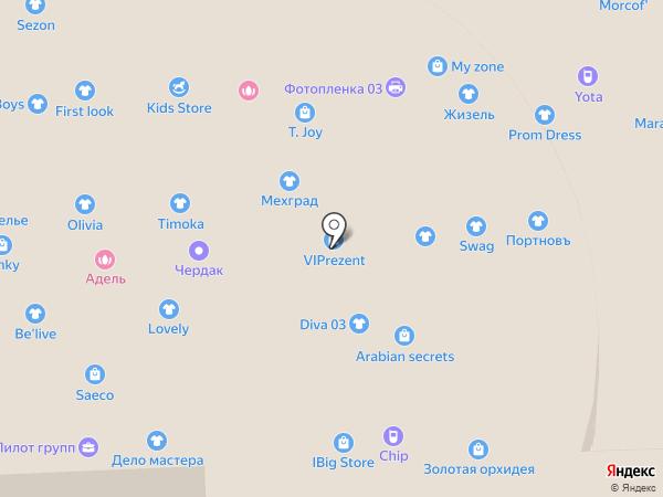 Балу на карте Улан-Удэ