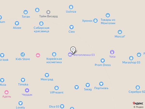 Altanshop на карте Улан-Удэ