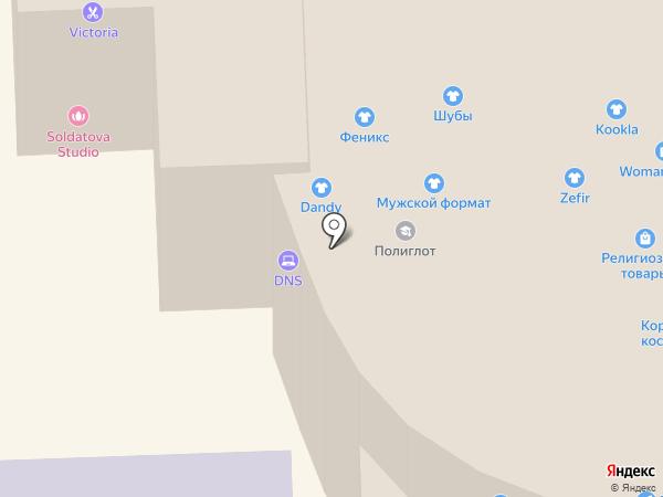 CHЁLKA на карте Улан-Удэ