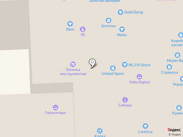 Море store на карте Улан-Удэ