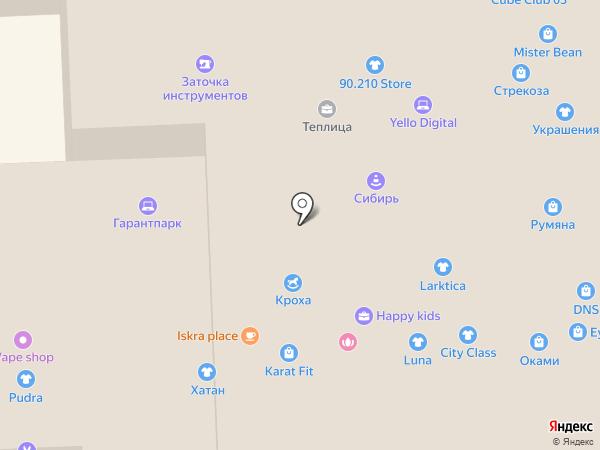 Odry на карте Улан-Удэ