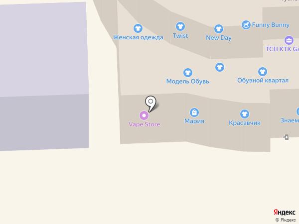 Крем на карте Улан-Удэ