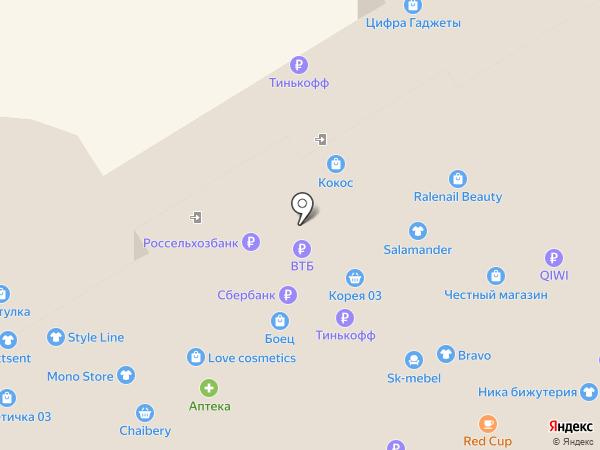 Utanny на карте Улан-Удэ