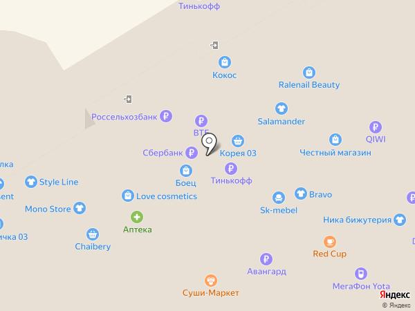 Веста на карте Улан-Удэ