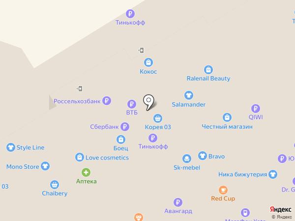 Банкомат, СКБ-банк, ПАО на карте Улан-Удэ
